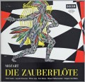 ベームのモーツァルト/「魔笛」  独DECCA 3015 LP レコード