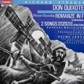 ヤルヴィのR.シュトラウス/交響詩「ドン・キホーテ」ほか 英Chandos 3015 LP レコード