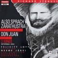 ヤルヴィのR.シュトラウス/「ツァラトゥストラはかく語りき」&「ドン・ファン」ほか 英Chandos 3015 LP レコード