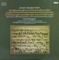ブリュッヘンのバッハ/フルート・ソナタ&パルティータ集 独RCA(SEON) 3015 LP レコード