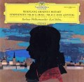 ベームのモーツァルト/交響曲第40&41番「ジュピター」  独DGG 3016 LP レコード