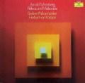 カラヤンのシェーンベルク/交響詩「ペレアスとメリザンド」  独DGG 3016 LP レコード