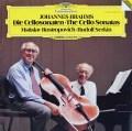 ロストロポーヴィチ&ゼルキンのブラームス/チェロソナタ第1&2番  独DGG 3016 LP レコード