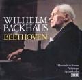 【テストプレス】バックハウスのベートーヴェン/ピアノソナタ「月光」「悲愴」「熱情」  独DECCA 3016 LP レコード