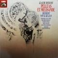 カラヤンのドビュッシー/「ペレアスとメリザンド」  独EMI 3016 LP レコード
