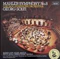 ショルティのマーラー/交響曲第8番「千人の交響曲」   独DECCA 3016 LP レコード