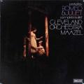マゼールのプロコフィエフ/「ロメオとジュリエット」  蘭DECCA 3016 LP レコード