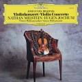 ミルシュタイン&ヨッフムのブラームス/ヴァイオリン協奏曲  独DGG 3018 LP レコード
