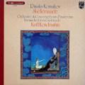 コンドラシンのリムスキー=コルサコフ/交響組曲「シェヘラザード」  仏PHILIPS 3018 LP レコード