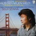 小澤のドヴォルザーク/交響曲第9番「新世界より」ほか  蘭PHILIPS 3018 LP レコード