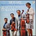 イタリア四重奏団のモーツァルト/弦楽四重奏曲全集  蘭PHILIPS 3018 LP レコード