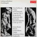 クーツ、ボッセ、エルバンらのベートーヴェン/ピアノ三重奏曲第3番ほか  独ETERNA 3018 LP レコード