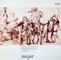 ズスケ四重奏団のモーツァルト/弦楽四重奏曲第20番「ホフマイスター」&第21番  独ETERNA 3018 LP レコード