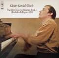 グールドのバッハ/「平均律クラヴィーア曲集」第1巻全曲  英CBS 3018 LP レコード