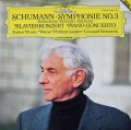 フランツ&バーンスタインのシューマン/交響曲第3番「ライン」&ピアノ協奏曲  独DGG 3020 LP レコード