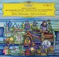 カラヤンのムソルグスキー(ラヴェル編)/「展覧会の絵」ほか  独DGG 3020 LP レコード