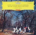 【赤ステレオ】アマデウス四重奏団のハイドン/「皇帝」&モーツァルト/「狩」  独DGG 3020 LP レコード