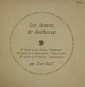 ナットのベートーヴェン/ピアノソナタ「悲愴」、「月光」、「熱情」  仏DF 3020 LP レコード