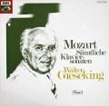 ギーゼキングのモーツァルト/ピアノソナタ全集   独EMI 3020 LP レコード