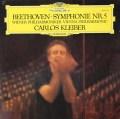 クライバーのベートーヴェン/交響曲第5番    独DGG 3021 LP レコード