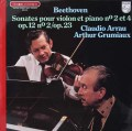 グリュミオー&アラウのベートーヴェン/ヴァイオリンソナタ第2&4番    仏PHILIPS 3021 LP レコード
