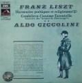 チッコリーニのリスト/「詩的で宗教的な調べ」(その2)ほか  仏EMI(VSM) 3021 LP レコード