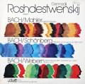 【テストプレス】ロジェストヴェンスキーのバッハ/管弦楽曲集   独eurodisc 3021 LP レコード