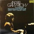 【テストプレス】ガヴリーロフのチャイコフスキー/ピアノ協奏曲第1番ほか  独eurodisc 3021 LP レコード