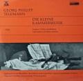 ラウテンバッハーらのテレマン/パルティータ集   独musicaphon 3021 LP レコード