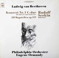 ゼルキン&オーマンディのベートーヴェン/ピアノ協奏曲第1番  独CBS 3021 LP レコード