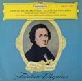 【赤字ステレオ】アスケナーゼのショパン/ピアノ協奏曲第2番ほか  独DGG 3022 LP レコード