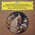 ボストン・シンフォニー・チェンバー・プレイヤーズのシェーンベルク/室内交響曲ほか  独DGG 3022 LP レコード