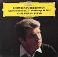 ギレリスのベートーヴェン/ピアノソナタ第23番「熱情」ほか  独DGG 3022 LP レコード
