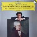 レヴァインのモーツァルト/交響曲第30&31番「パリ」ほか  独DGG 3022 LP レコード