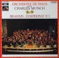 ミュンシュのブラームス/交響曲第1番  仏EMI(VSM) 3022 LP レコード