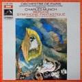 ミュンシュのベルリオーズ/幻想交響曲  仏EMI(VSM) 3022 LP レコード