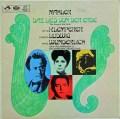 【オリジナル盤】クレンペラーのマーラー/「大地の歌」   英EMI 3024 LP レコード