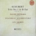 【オリジナル盤】オイストラフ・トリオのシューベルト/ピアノ三重奏曲第1番   英Columbia 3024 LP レコード