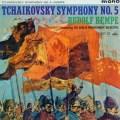 ケンペのチャイコフスキー/交響曲第5番  英EMI 3024 LP レコード