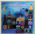 スヴェトラーノフのリムスキー=コルサコフ/交響組曲「シェヘラザード」  独eurodisc 3024 LP レコード