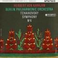 【オリジナル盤】カラヤンのチャイコフスキー/交響曲第4番  英Columbia 3026 LP レコード
