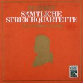 ホイトリンク四重奏団のモーツァルト/弦楽四重奏曲全集  独EMI 3026 LP レコード