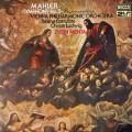 【オリジナル盤】メータのマーラー/交響曲第2番「復活」 英DECCA 3026 LP レコード
