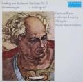 コンヴィチュニーのベートーヴェン/交響曲第5番   独ETERNA 3026 LP レコード