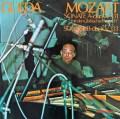 グルダのモーツァルト/ピアノソナタ第11&13番   独amadeo 3026 LP レコード