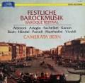 カメラータ・ベルンのバロック音楽  スイスNovalis 3027 LP レコード