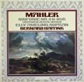 アメリング&ハイティンクのマーラー/交響曲第4番   スイス・独ex libris 3027 LP レコード