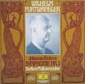 フルトヴェングラーのブラームス/交響曲第3番   独DGG 3027 LP レコード