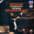 シャイーのブルックナー/交響曲第7番   独DECCA 3027 LP レコード