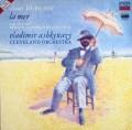 アシュケナージのドビュッシー/「海」ほか   独DECCA 3027 LP レコード